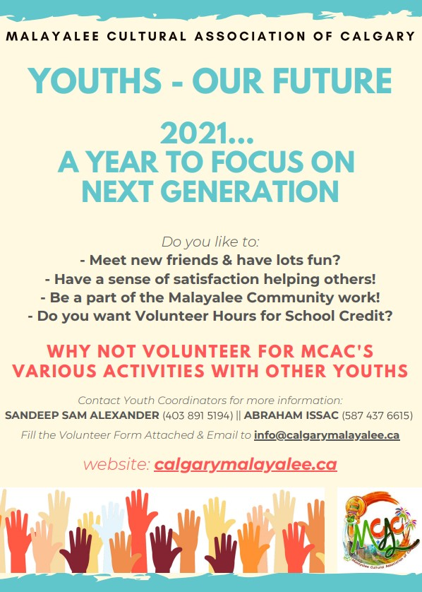 MCAC VOLUNTEER FLYER